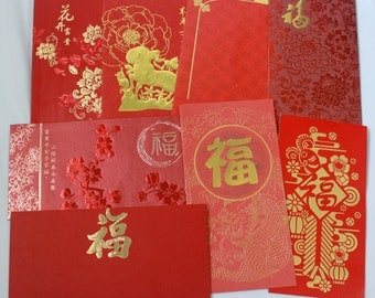 DESTASH - 20 Different Asian Oriental Chinese New Year Auspicious Red Packet Envelope Ang Pow