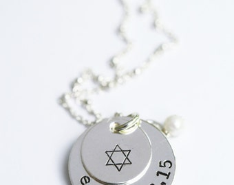 Bat Mitzvah, Bat Mitzvah Gift, Bat Mitzvah Present, Jewish Jewelry, Jewish Star, Bat Mitzvah Necklace, Jewish Gift, Jewish Necklace, Star