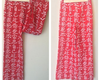 Star of Siam Red Pants // East Asian Characters //
