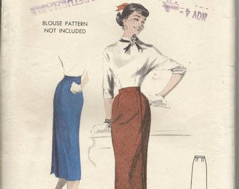 1950s One Yard Skirt Slim Skirt Pencil Skirt Dart Fitted Quick and Easy Butterick 7488 Waist 26 Hip 35 Women's Vintage Sewing Pattern
