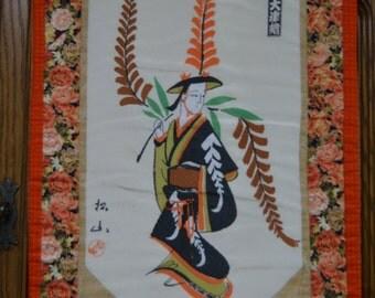 Japanese Wall Hanging