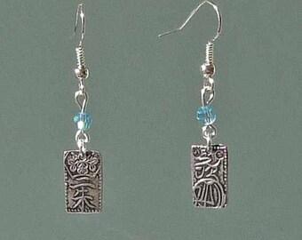 ANTIQUE SILVER Oriental Charm Earrings