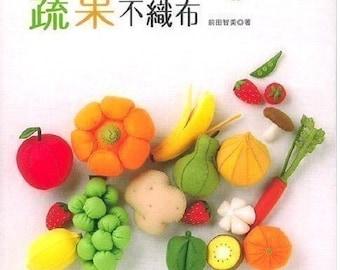 Felt Food Toys Pattern/Felt Fruits/Felt Veggetable/Felt Japanese eBook/Japanese Crafts eBook/Food Set Pattern/Japanese Felt eBook(FAB34)