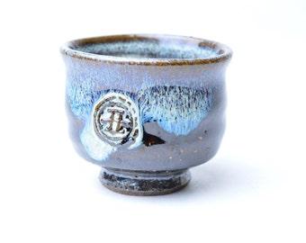 Japanese Ushi Sake Cup