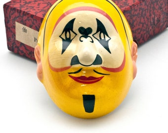 Chinese Opera Mask, Hand Painted Asian Theatrical Mask, Yellow Clay Theater Mask, Asian Art, Chinese Face-Painting Art, Chinese Figure