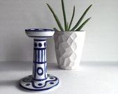 Vintage Dansk Arabesque Candlestick Holder