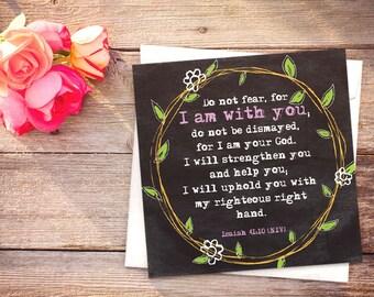 Christian card Isaiah 41:10' greeting card Encouragement card