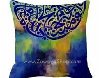 two Decorative throw off pillow orientalist style Arabic calligraphy home decor colors can be customized upon request