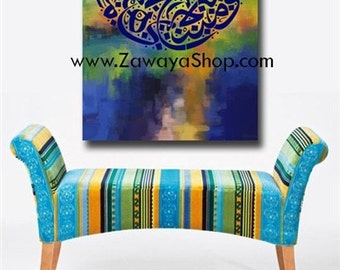 Arabic calligraphy art wall prints home decor poster or framed or canvas available any colors any size upon request