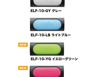NEW Pilot Frixion Eraser for Erasble Marker 4 colors Free Shipping ELF-10