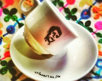 Iconic Arabic Coffee Cups