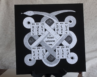 Kaalsarpa Nagapash Yantram Archival Art Print