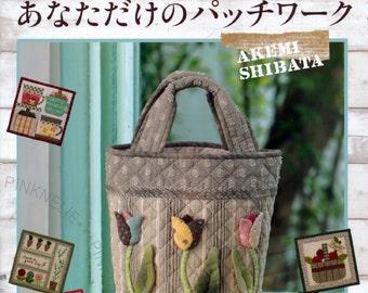 Akemi Shibata Patchwork n3929 Japanese Craft Book