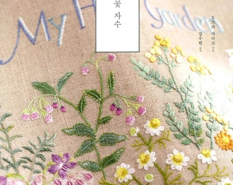Herb Embroidery on Linen vol3 -  Craft Book