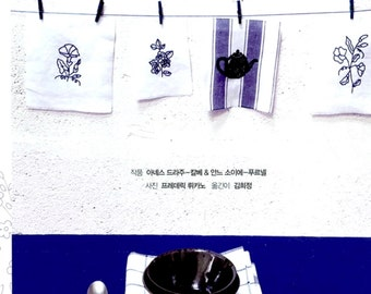 Blue Embroidery Pattern Book