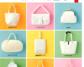Muki Kurai's Simple & Basic Bags PLUS - Japanese Craft Book