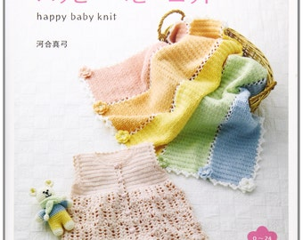 Happy Baby CROCHET and KNIT Items - Japanese Craft Book