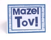 Mazel Tov Card, Boy's Bar Mitzvah Card, 13 Year Old Birthday, Jewish Bar Mitzvah, Blue and White and Die Cut Letters