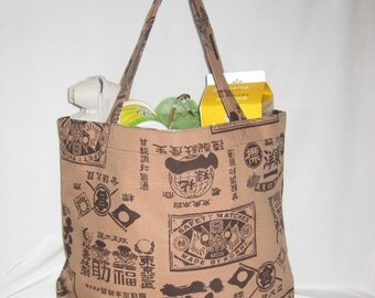 Japanese Brand Labels Design Heavy Duty Grocery Market or Equipment Totes SET of 2 Tan
