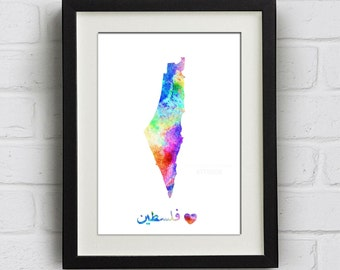 Print, love heart Palestine, Arabic water colour style Downloadable Art Print.  art gift