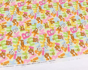 Rilakkuma fabric by san x Half meter 50 cm by 106 cm or 19.6 by 42 inches  (HAKOA18)