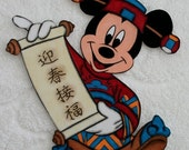 DISNEY EPCOT Showcase China Mickey - Printed Scrapbook Page Paper Piece SSFF