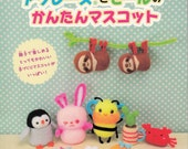 Double Fluffy, Felt Wool and Pipe Cleaners Dolls – Japanese craft book