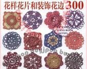 OUT OF PRINT Japanese Craft Pattern Book Crochet 300 Patterns Applique Edging Polygon Motif Chinese Edition