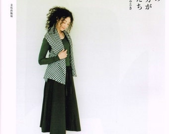 Adult Women Simple, Unique & Comfortable Clothes by Natsuno Hiraiwa, Japanese Sewing Pattern Book, Japanese Style Clothing, Easy Sewing, B28