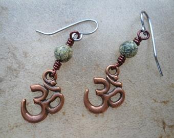 Aum Earrings  BOHO Earthy Colors Yoga Earrings  OM Earrings  Yoga Gift Copper Greem Serpentine Under 20 OM Jewelry Aum Jewelry  Green Copper