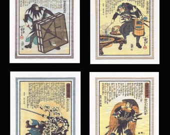 4 Blank Note Cards from the 47 Ronin by Kuniyoshi gcds010