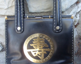 Unique Black Leather Asian Medallion Retro Handbag c 1960