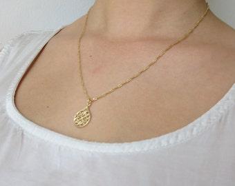 Drop pendant, gold necklace, 14k gold filled necklace, drop necklace, dainty necklace, everyday necklace