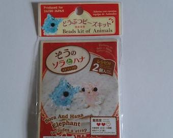 Animal Beads Kit - Elephants