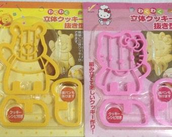 Fancy 3D Cookie Cutters/ Bread Shaper (Choose 1): Winnie the Pooh  Or Hello Kitty
