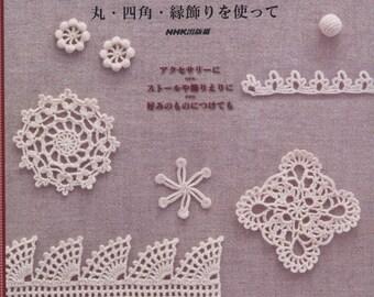 NEW! :) Floral Geometric Motifs - KC45
