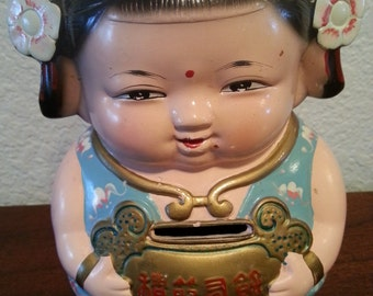 Asian Girl Ceramic Coin Bank
