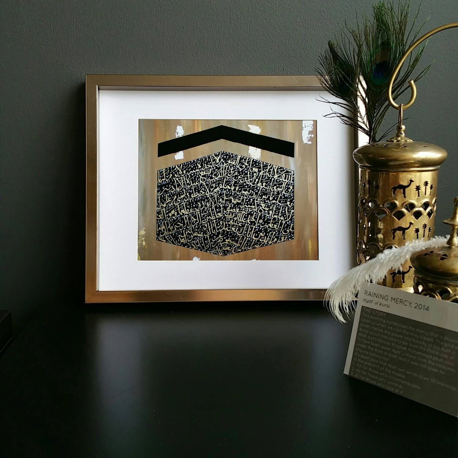 modern islamic wall art popular items for islamic art on etsy