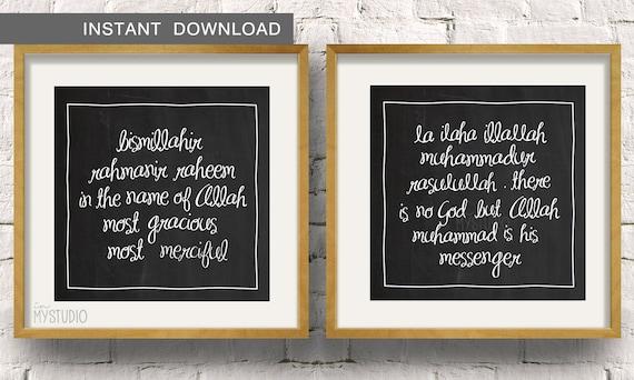 Instant download bismillah shahadah islamic modern art for 5x5 frames ikea