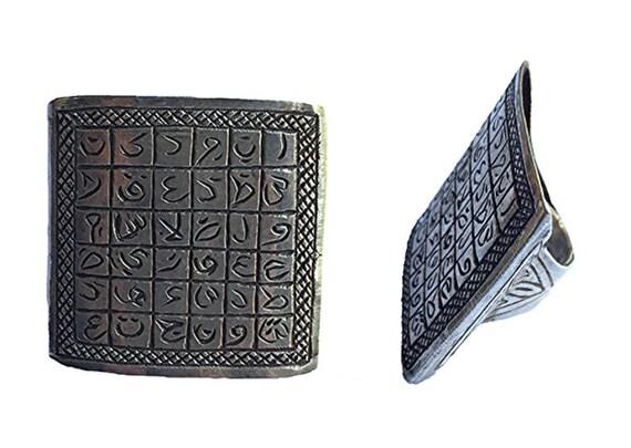 Sahara Tribal Writing Square Fashion Ring