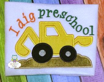 I dig Preschool shirt, Back to school shirt, First Day of School Shirt, Boy Back to school, School, pre-k, kindergarten, first grade, shirt