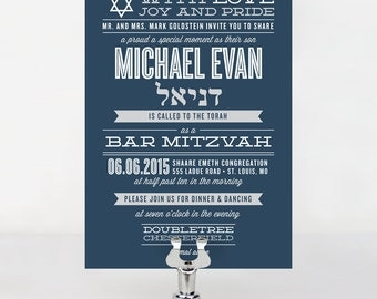 Bar or Bat Mitzvah Invitation