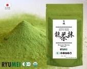 Japanese Regular Organic Matcha    Green Tea Powder   Kyoto Uji of Japan   Regular Grade   3.5oz   Natural Antioxidant   GMO Free   G6-100