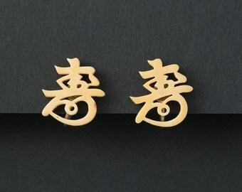 Vintage Asian Symbol  Earrings    Carved Bone