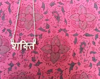 Indian Jewelry Etsy