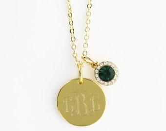 Monogrammed Gold Birthstone Necklace