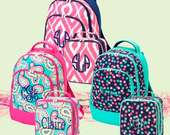 NEW 2015 STYLE Personalized Girls 2 Peice Set, Backpack and Lunch Bag, Paisley, Aztec, Polka Dot Backpacks and Lunchboxes, Back to School