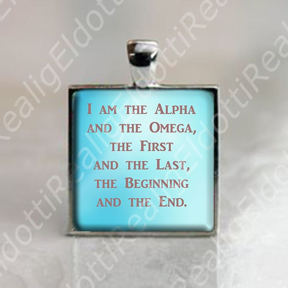 Bible Revelation Quote I Am The Alpha And The Omega