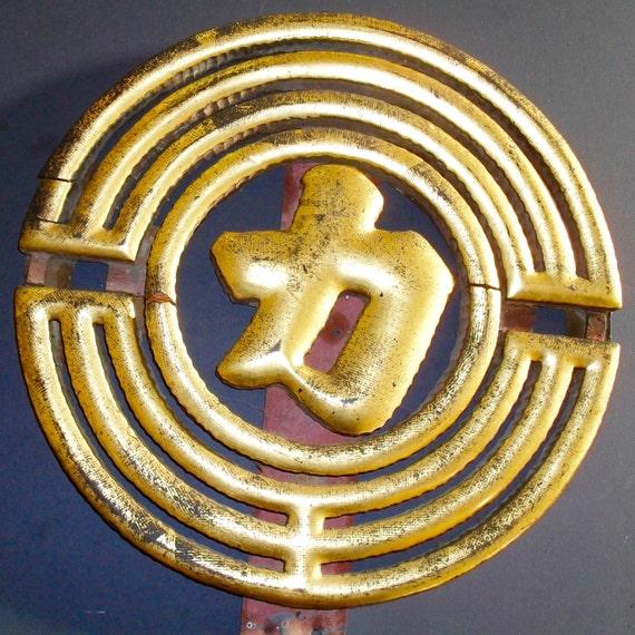 Giapponese antico negozio in legno placcato oro segno kanban for Legno giapponese