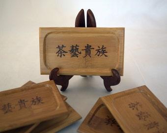 Tiny Bamboo Dishes